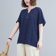 T-shirt Green, blue L [100-130 kg], XL [130-160 kg] Summer 2021 Short sleeve V-neck easy Regular raglan sleeve commute cotton 51% (inclusive) - 70% (inclusive) literature Solid color Button