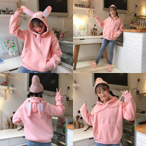 Sweater / sweater Autumn of 2018 Average size Long sleeves routine Socket singleton  routine Hood easy commute routine Solid color 18-24 years old 51% (inclusive) - 70% (inclusive) Other / other Korean version polyester fiber polyester fiber Intradermal bile duct