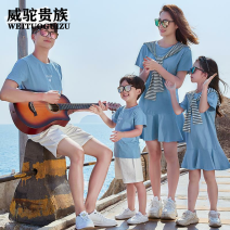 Parent child fashion Weituo nobility currency A family of three 40V66_1620455135028 summer leisure time routine Solid color suit cotton XXL EOG4T_1620455135274 Class B Cotton 95% polyurethane elastic fiber (spandex) 5% XXL Spring 2021 Chinese Mainland Guangdong Province Dongguan City