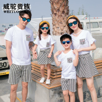 Parent child fashion Weituo nobility neutral A family of three NBJGP_1620455800487 summer leisure time routine stripe suit cotton XXL 9NASL_1620455800739 Class B Cotton 95% modal fiber (modal) 5% XXL Spring 2021 Chinese Mainland Guangdong Province Dongguan City