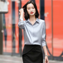 Women's large Spring 2021, summer 2021, autumn 2021 Red shirt + black skirt, silver grey shirt + black skirt, white shirt + black skirt Large L, large XL, s, m, 2XL, 3XL, 4XL shirt Two piece set commute Self cultivation moderate Cardigan Long sleeves Solid color Korean version square neck routine
