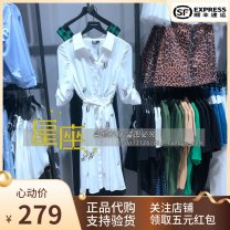 Dress Autumn of 2019 S85 white 155/76A/XS,160/80A/S,165/84A/M,170/88A/L,175/92A/XL Mid length dress Sweet Crew neck Big swing 25-29 years old Vero Moda Frenulum 3193SZ521 91% (inclusive) - 95% (inclusive) polyester fiber Bohemia