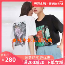 T-shirt Summer 2021 Short sleeve Crew neck easy Regular payment routine commute cotton 96% and above Ol style originality character Brother amashi A300730-1029361-720 Printing, buying on behalf of women's high-end brand Black, white, white 1029311, black 1029311 2 = s, 3 = m, 4 = L, 5 = XL