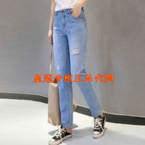 Jeans Summer 2021 Denim blue 1 = XS, 2 = s, 3 = m, 4 =, 5 = XL trousers High waist Straight pants routine Make old, wash, zipper, multi pocket, scratch Thin denim light colour 5100178-2054462-001 Brother amashi 96% and above