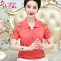 Middle aged and old women's wear Summer 2020 M,L,XL,XXL,XXXL,4XL fashion T-shirt easy singleton  Flower and bird pattern 40-49 years old Socket thin Polo collar routine routine Embroidery 31% (inclusive) - 50% (inclusive) Short sleeve