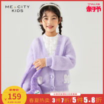 Sweater / sweater 110/52 110/56 120/60 130/64 140/68 150/72 160/80 other female Off white light yellow lilac Me & city kids leisure time There are models in the real shooting Socket Thin money nothing other Other 100% other Sleeveless spring and autumn Six, seven, eight, nine, ten, eleven, twelve
