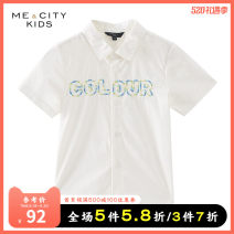 T-shirt summer Cotton 100% 592409 Class B Summer 2020 male Me & city kids Three years old, four years old, five years old, six years old, seven years old, eight years old, nine years old, ten years old, eleven years old, twelve years old cotton other Short sleeve The clouds are white