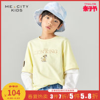 T-shirt Elf yellow light Ailan Badge Blue Me & city kids 110/52 110/56 120/60 130/64 140/68 150/72 160/80 male spring and autumn Long sleeves Crew neck leisure time There are models in the real shooting nothing other other Other 100% other Six, seven, eight, nine, ten, eleven, twelve Chinese Mainland