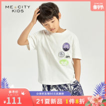 T-shirt Cloud white lilac Me & city kids 110/56 120/60 130/64 140/68 150/72 160/80 male summer Short sleeve Crew neck leisure time There are models in the real shooting nothing other other Other 100% Class B Chinese Mainland Shanghai Shanghai
