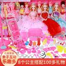 Doll / accessories 2 years old, 3 years old, 4 years old, 5 years old, 6 years old, 7 years old, 8 years old Ordinary doll Other / other other Other sizes < 14 years old other Plastic