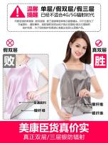 Radiation proof belly bag / tire protector Other / other L,XL,XXL C024E6070 Four seasons Silver fiber C024E6070