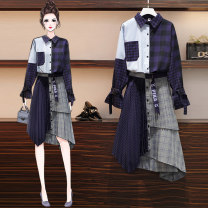 Women's large Winter 2020, autumn 2020 Contrast Plaid suit Large XL, large XXL, large XXL, large XXXXL, large L Two piece set commute easy moderate Cardigan Long sleeves lattice Polo collar shirt sleeve MAJE BRIAN belt 81% (inclusive) - 90% (inclusive)