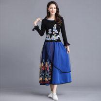 Fashion suit Autumn 2020 50. XL, XXL, XXXL, 4XL, 5XL, one size skirt Long sleeve black blue dress suit, long sleeve white blue dress suit, black long sleeve top, white long sleeve top, blue skirt Over 35 years old 31% (inclusive) - 50% (inclusive) cotton