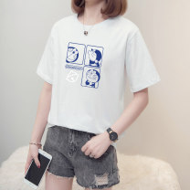 T-shirt M,L,XL,2XL,3XL,4XL Summer 2021 Short sleeve Crew neck easy Regular routine commute cotton 96% and above Korean version originality letter Other / other printing