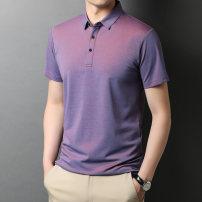 T-shirt Business gentleman Medium purple, medium green, medium blue thin 165/S,170/M,175/L,180/XL,185/XXL,190/XXXL Others Short sleeve Lapel standard daily summer youth Business Casual 2021 Solid color mulberry silk