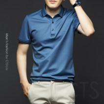 Polo shirt Other / other Fashion City routine Green, blue, gray M,L,XL,XXL,XXXL,XXXXL,XXXXXL Extra wide go to work summer Business Casual youth 2021
