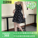Dress Summer 2021 black M, L Middle-skirt singleton  Sleeveless commute other High waist Decor other other camisole 18-24 years old Type A Korean version Frenulum More than 95% other cotton
