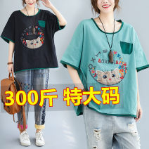 Women's large Summer 2021 Green, black 2XL, 3XL, 5-10 days in advance, 4XL, 5XL T-shirt singleton  other easy Socket Short sleeve Animal pattern Crew neck cotton Qi is in love 25-29 years old Embroidery 81% (inclusive) - 90% (inclusive) Cotton 81% - 90%