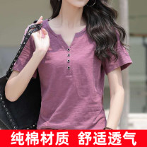 T-shirt Black, blue, purple, white, pink, grapefruit powder 40. 3XL, l, m, XXL suggest 130-140 Jin, XXXXL suggest 150-160 Jin Summer 2020 Short sleeve V-neck easy Regular routine commute cotton 96% and above 18-24 years old Stitching, solid color Yimeixi Beads, buttons, stitching