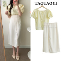 Fashion suit Summer 2020 S,M,L,XL White top, green top, yellow top, black skirt, Khaki Skirt 18-25 years old 51% (inclusive) - 70% (inclusive) cotton