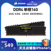 Memory DDR4 Two double channels brand new American merchant pirate ship National joint guarantee 16GB Desktop CMK16GX4M2B3000C15 American merchant pirate ship