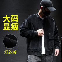 Jacket Other / other Youth fashion 47 black, 47 gray, 45 black, 46 black M. L, XL, 2XL, 3XL, 4XL for 210-230 kg, 5XL for 230-245 kg, 6xl for 245-260 kg thick easy Other leisure autumn JK0047—0904 Cotton 68.9% regenerated cellulose fiber 23% polyester 5% polyurethane elastic fiber (spandex) 3.1% tide