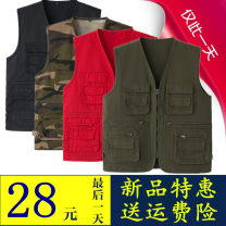 Vest / vest other Others XL recommends a 2'3-2'5 waist, 2XL recommends a 2'6-2'75 waist, 3XL recommends a 2'8-3 waist, 4XL recommends a 3'1-3'3 waist Military green common style, red common style, black common style, map common style, five police common style, digital common style Other leisure easy