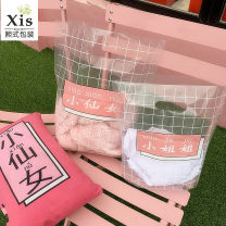 Gift bag / plastic bag medium , please Transparent, sky blue, pink, light pink, dazzling pink, bright pink, light sky blue, pink thickening, pink thickening 1, pink thickening 2, pink thickening 3 5 bags, 6 bags High pressure soft film 3 patterns to choose from Folding organ bag