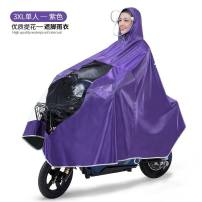 Poncho / raincoat polyester XXXXL adult 2 people thick Independent brand Motorcycle / battery car poncho 1.2-1.5KG Zn