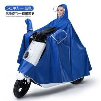 Poncho / raincoat polyester XXXXL adult 2 people thick Independent brand Motorcycle / battery car poncho Zn