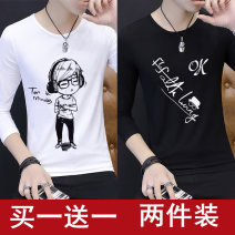 T-shirt Youth fashion routine [80 Jin] s size, [95 Jin] m size, [115 Jin] L size, [130 Jin] XL size, [155 Jin] XXL size, no pilling, no fading, no deformation Others Long sleeves Crew neck Super slim daily autumn teenagers routine tide 2018 Alphanumeric printing other No iron treatment