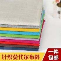 Fabric / fabric / handmade DIY fabric cotton Loose shear piece Solid color Yarn dyed weaving clothing Others 91% (inclusive) - 100% (exclusive) MQ4GtW5N