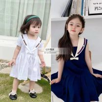 Dress Tibetan blue embroidered sleeveless skirt, white embroidered short sleeve skirt female Hibiscus hepatica 80cm,90cm,100cm,110cm,120cm,130cm,140cm,150cm,160cm Other 100% other other 2, 3, 4, 5, 6, 7, 8, 9, 10, 11, 12, 13, 14 years old