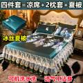 Mat / bamboo mat / rattan mat / straw mat / cowhide mat Mat Kit Cellulose material (regenerated cellulose fiber) Other / other 1.5m (5 feet) bed, 1.8m (6 feet) bed, 1.8 * 2.2m bed, 2.0m (6.6 feet) bed Folding Superior products