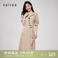 Dress Summer 2020 Beige 155/80A/S 160/84A/M 165/88A/L 170/92A/XL Short skirt singleton  Short sleeve commute Polo collar middle-waisted Single breasted A-line skirt puff sleeve 25-29 years old Type X Naivie Ol style Button 204T69455-95 51% (inclusive) - 70% (inclusive) cotton