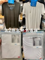 T-shirt Youth fashion thin S (165 / 90), m (170 / 95), l (175 / 100) and XL (180 / 107) are not returned or replaced UNIQLO / UNIQLO Short sleeve Crew neck standard daily summer Polyester 88% polyurethane elastic fiber (spandex) 12% routine Lycra Lycra