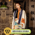 National costume / stage costume Winter of 2019 Aircraft sleeves - in stock, women's short skirt - in stock, women's long skirt - in stock S,M,L YY19HZ014 The flower Dynasty 18-25 years old polyester fiber 96% and above