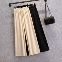 Women's large Summer 2021, spring 2021 Apricot, black Large L, large XL, large XXL, large XXL, large XXXXL, large M trousers singleton  commute easy thin Solid color Korean version polyester Three dimensional cutting belt 96% and above Ninth pants