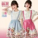 Lolita / soft girl / dress Baciobouquet / Corylus cocoa bouquet Blue, purple, beige, peach S.,M.