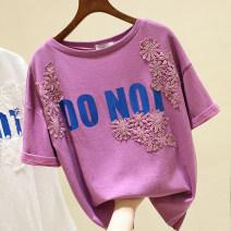 Women's large Spring 2021, summer 2021 White, purple, apricot S [80 ~ 90 Jin], m [90 ~ 100 Jin], l [100 ~ 120 Jin], XL (120-140 Jin), 2XL (140-160 Jin), 3XL (160-180 Jin), 4XL (180-200 Jin) T-shirt singleton  commute easy moderate Socket Short sleeve letter Korean version Crew neck cotton routine