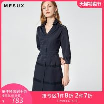 Dress Spring 2020 Tibetan green XS/155 S/160 M/165 L/170 Mid length dress 30-34 years old Mesux / MI Xiu MHFUO501 51% (inclusive) - 70% (inclusive) cotton Cotton 61.4% polyamide 38.6% Same model in shopping mall (sold online and offline)