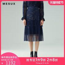 skirt Autumn 2020 XS/155 S/160 M/165 L/170 Tibetan green Mid length dress commute Natural waist A-line skirt Type A 30-34 years old MIFUS303 More than 95% Mesux / MI Xiu nylon Polyamide fiber (nylon) 100%