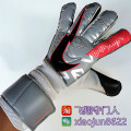 Goalkeeper gloves HO SOCCER Without gloves male