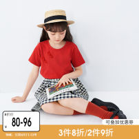 Parent child fashion Women's dress female Inman / Inman 110cm 120cm 130cm 140cm 150cm 160cm mom s mom m mom l mom XL spring leisure time routine Solid color Finished T-shirt cotton Cotton 100% Class B Spring 2021 Chinese Mainland