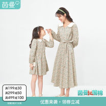 Parent child fashion Baby skirt - green (110 / 120 pre-sale, April 5 delivery) baby skirt - Apricot mother skirt - Apricot mother skirt - Green Baby Shirt - Green Baby Shirt - Apricot mother shirt - Green mother shirt - Purple Women's dress female Inman / Inman spring and autumn literature routine