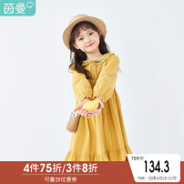 Dress Ginger  female Inman / Inman 110cm 120cm 130cm 140cm 150cm 160cm Cotton 100% spring and autumn lady Long sleeves other cotton A-line skirt 381_ TM1085a Class B Spring 2021 Chinese Mainland