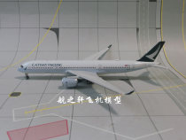 model plane Asia Pacific A350-900 Metal toys Aviation 12 years old 1-400. airliner alloy Finished product B-LRA B-LRV