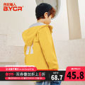 Plain coat Grass man in cloth male 110cm 120cm 130cm 140cm 150cm 160cm Yellow (letter) orange (letter) green (pattern) orange (pattern) spring and autumn Korean version Zipper shirt There are models in the real shooting routine nothing Solid color cotton other Cotton 100% Class C Autumn of 2019