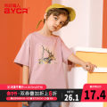 T-shirt White pink yellow Grass man in cloth 120cm 130cm 140cm 150cm 160cm 170cm male summer Short sleeve Crew neck leisure time There are models in the real shooting nothing Pure cotton (100% cotton content) other Cotton 100% Summer 2021 Chinese Mainland Zhejiang Province Huzhou City