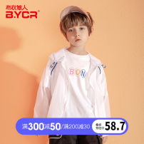 Children's skin clothes / sunscreen clothes Grey white 120 130 140 150 160 170 Grass man in cloth AIRPOLAR 100 male Ultra light, breathable, anti ultraviolet sunshade summer China Summer 2021